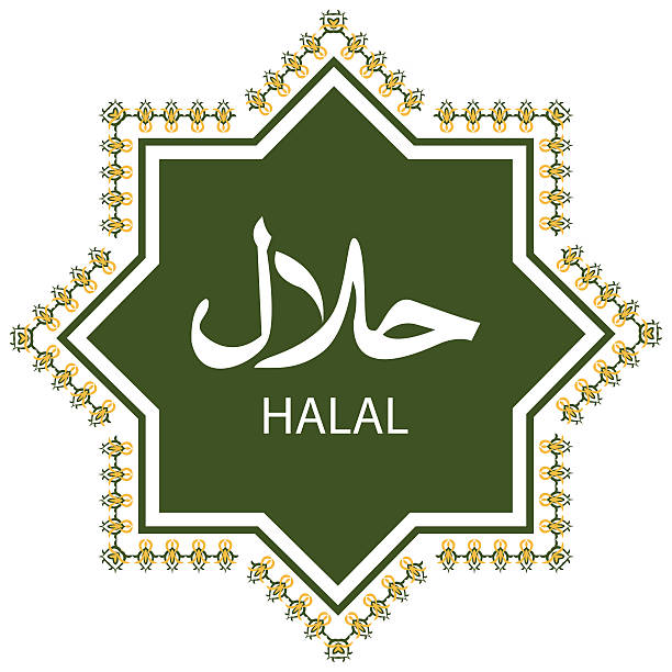 HALAL-Friendly